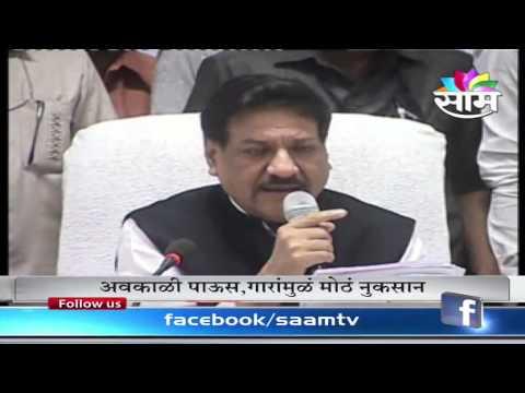 Panchnama of the affected land has started - Radhakrishna Vikhe Patil