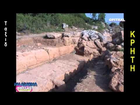 Φαλάσαρνα Falasarna Κρήτη Crete Travel Tour Guide