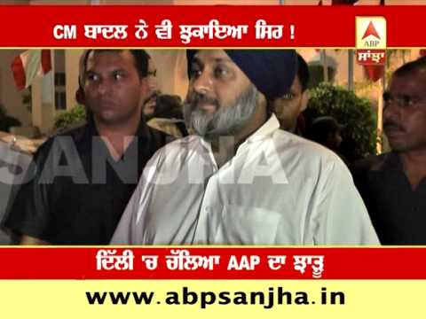 Akali Dal Stunned On AAP's Victory