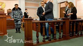 """""""Страной правит ФСБ!.."""" - Лев Пономарёв о решении Верховного суда по ликвидации """"За права человека"""""""