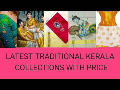 db-kerala-saree-manufacturer!!-whole-sale-price!!-give-away-announcement!trendy-entertainment.