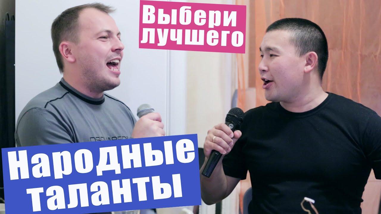 народный махор выпуск 18 знакомство видео
