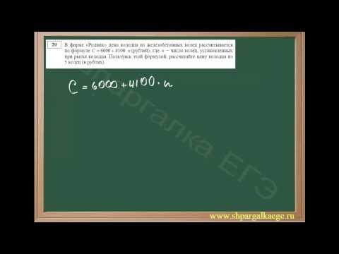 Подстановка переменных в формулу