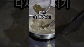 빠르고 쉽게 김달걀국/…
