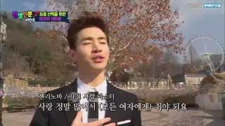 Download Video (episode-3 )Henry looks like a Casanova?! MP3 3GP MP4
