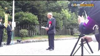 第20回桃山御陵参拝団・所功先生臨場講話1/4(平成23年11月3日)