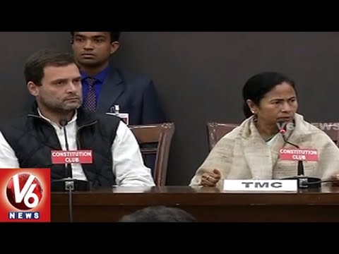 Presidential Elections : Sonia Gandhi Invites Opposition For Lunch | V6 News