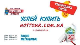 видео Правила акции. Условия использования Промокодов — Яндекс.Такси