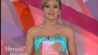 Mireasa pentru fiul meu, Sezon 1 - Prezentarea noilor concurenți (09.09.2011)