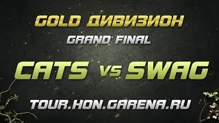 Cats vs SWAG #3 | GRAND FINAL CIS HoN Tour, Cycle 3