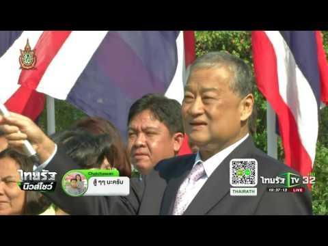 มท.1 รอผลสอบก่อนพักงานผู้ว่า กทม. | 14-07-59 | ไทยรัฐนิวส์โชว์ | ThairathTV
