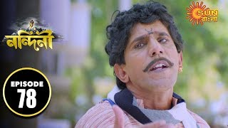 Nandini - Episode 78 | 13th Nov  2019 | Sun Bangla TV Serial | Bengali Serial
