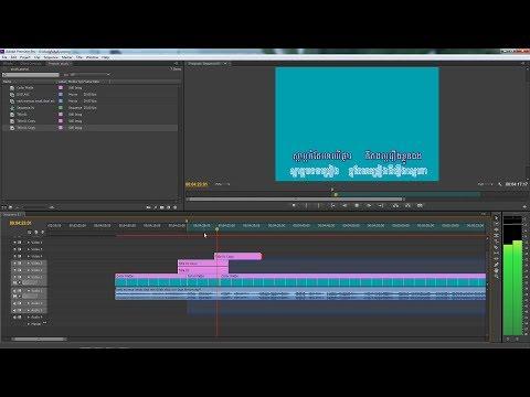 How to create karaoke  in adobe premiere