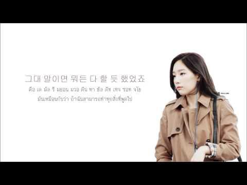 Younha - Gidarida (기다리다) (Taeyeon @Chin Chin Radio) [Karaoke Thai Sub with Instrumental]