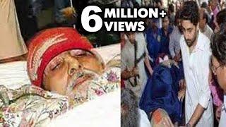 Amitabh bachchan death rumour | abhishek bachchan carrying photos go viral | aishwarya rai