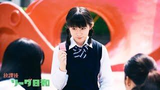 放課後ソーダ日和 第6話(全9話) 世界一美しい飲み物 【クリームソーダ...