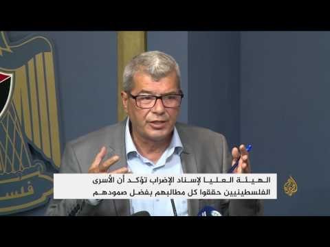 هيئة إسناد الإضراب: الأسرى حققوا كل مطالبهم  - نشر قبل 2 ساعة