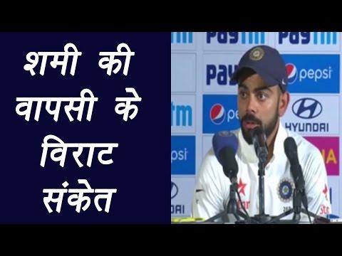 Virat Kohli says Mohammed Shami to play Dharamsala Test against Australia   वनइंडिया हिन्दी