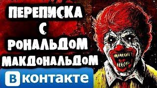видео Стена | ВКонтакте