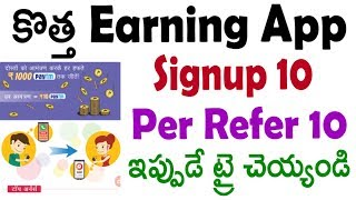 New earning app | best earning app for android | pocket fm app telugu | tekpedia