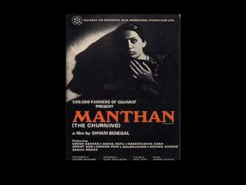 Manthan 1976-Mero Gaam Katha Parey (Full Song).wmv