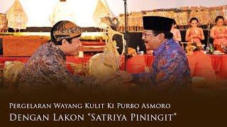Video Wayang Kulit Ki Purbo Asmoro WISANGGENI LAIR Dagelan Kirun, Duo Jo, dan Lusi Brahman download MP3, 3GP, MP4, WEBM, AVI, FLV September 2018