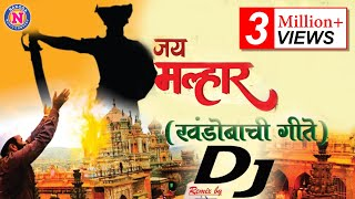 Jai Malhar Dj Songs Audio Jukebox Top 5 Khandoba Dj Song