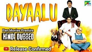 Dayaalu (Manam) | Akkineni Family | New South Hindi Dubbed Movie