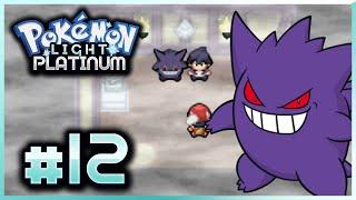 Скачать Let S Play Pokemon Light Platinum Part 12 Dardusk Gym Leader Thomas