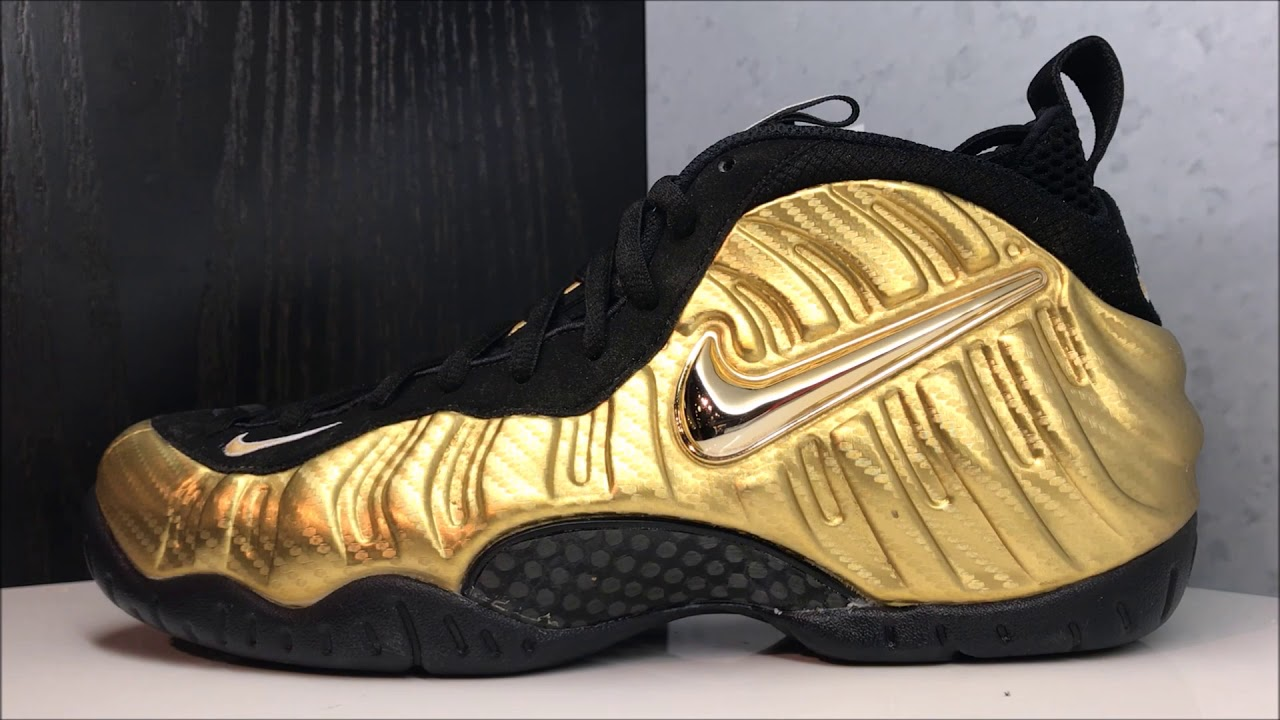 new style 85346 c5189 Nike Foamposite Pro Metallic Gold Carbon Fiber Sneaker Review