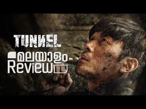 Tunnel Malayalam Review   Korean TV Series   Netflix   Reeload Media
