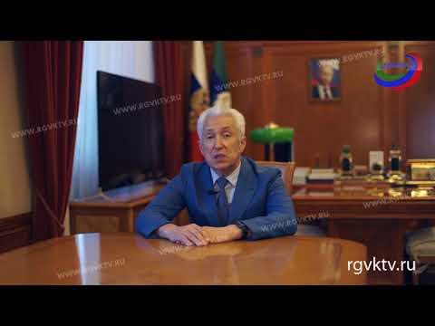 Владимир Васильев обратился к жителям республики с призывом принять участие в конкурсе управленцев