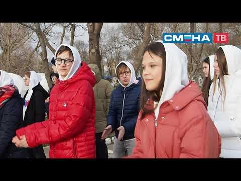 Открытие памятного знака «Первый палаточный городок» в ВДЦ «Смена»
