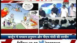 Delhi CM Arvind Kejriwal Üzerinde tartışma Twitter'da Karikatür Bir Resim Gönderme