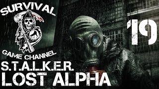 ГЕНЕРАТОР ЗЕМЛЕТРЯСЕНИЙ — S.T.A.L.K.E.R.: Lost Alpha прохождение [1080p] Часть 19(, 2014-05-09T15:06:28.000Z)