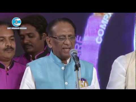 Devotional song by Gopi and Saathi from Mumbai | 50Th Maharashtra Nirankari Sant Samagam