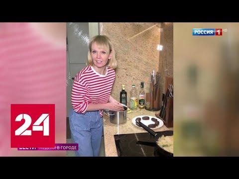 Оставайтесь дома: карантин становится временем возможностей - Россия 24