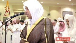 Gambar cover Salat Tarawih 2019 | Beautiful Voice | Amazing Quran Recitation by Sheikh Omar Al Darweez  || AWAZ