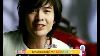 [Official MV] ไม่รักไม่เป็นไร -แหนม รณเดช