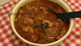 Nattu Kozhi Kuzhambhu (நாட்டுக்கோழி குழம்பு)Sivakasi Samayal / Recipe - 165