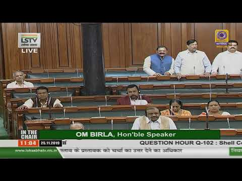 Question Hour – Lok Sabha – Live from Parliament - 25 November 2019