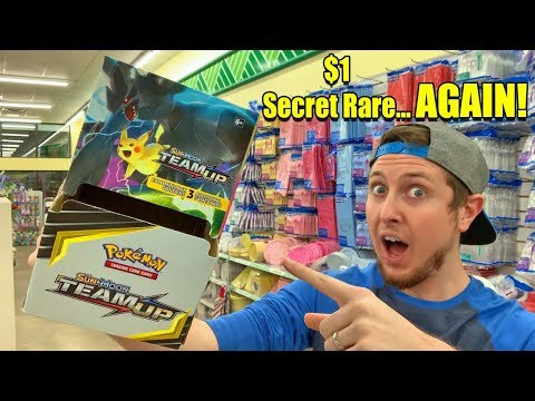 ONLY BUYING $1 DOLLAR TREE POKEMON CARDS Got Me A SECRET RARE OPENING!