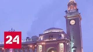 Смотреть видео Не просто часть пейзажа: по каким часам Москва сверяет время? - Россия 24 онлайн