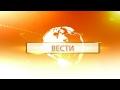 Vesti 11 2 2017