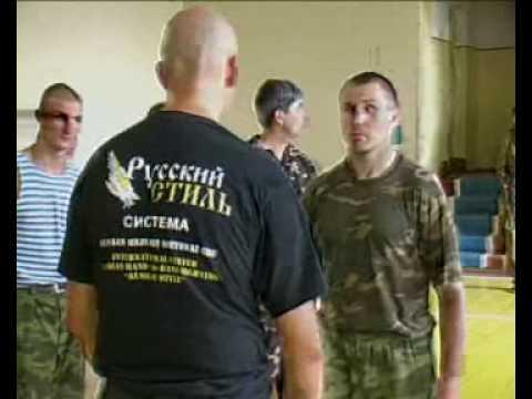 Бесплатно бесконтактный бой обучение обучение французскому бесплатно