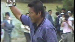 1989年 日本オープンゴルフ ジャンボ尾崎 奇跡のバンカーショット「貴重映像」