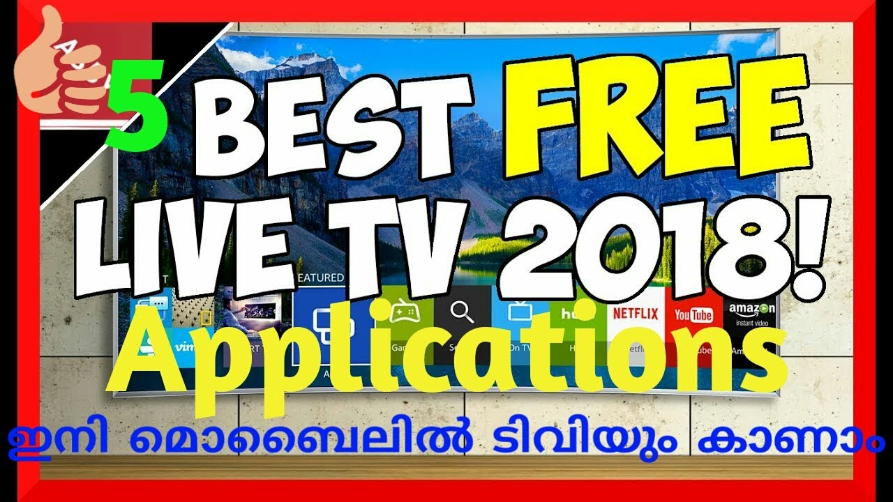 Live tv apps Malayalam | Best 5 live tv Applications | MALAYALAM | LIVE TV  App Malayalam | Watch ISL