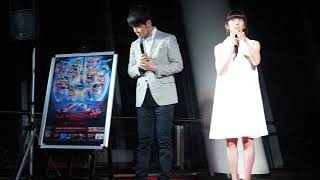 MACROSS 35th Anniversary マクロス BLUE MOON SHOW CASE IN TOKYO SKYT...
