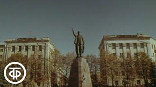 видео Город Рязань