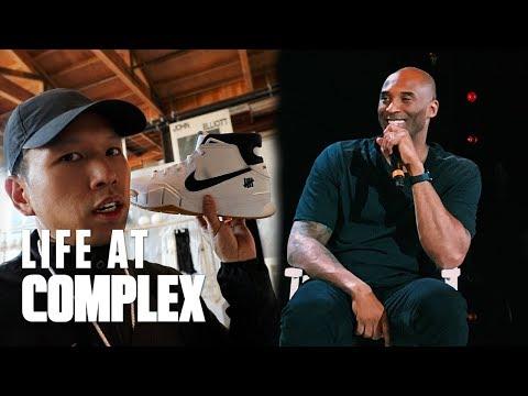 NBA ALL STAR WEEKEND feat. KOBE BRYANT (PART 1) | #LIFEATCOMPLEX